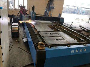 1325 кина цнц машина за резање метала у плазми