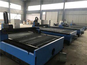 Кинеске плоче од лима цнц плазма резач / машина за резање плазмом 1325 за нехрђајући челик