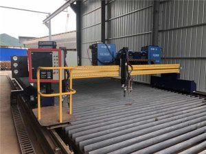 Аутоматизована ЦНЦ машина за сечење са плазмом, двострука вожња шина распона 15 м, 15м