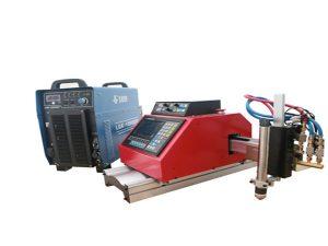 Аутоматска преносна ЦНЦ машина за сечење плазме за нехрђајући челик алуминијум