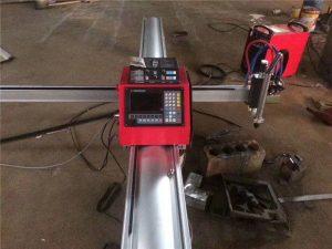Висококвалитетни преносни цнц строј за резање плазмом / цнц плазма резач за нехрђајући челик и метални лим