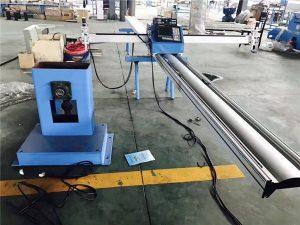ЦНЦ машина за профилисање цеви и плоча за сечење 3 осе