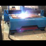 Кина јефтина преносна ЦНЦ машина за резање плазмом