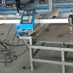 Кинеска брза брза преносна машина за резање плазмом цнц