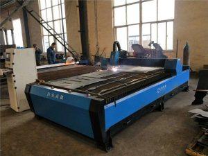 цнц машина за резање плазмом / преносне машине за резање плазмом цнц