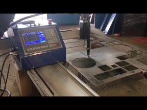цнц преносна машина за сечење плазме у ваздуху, преносни резач за ваздушну плазму