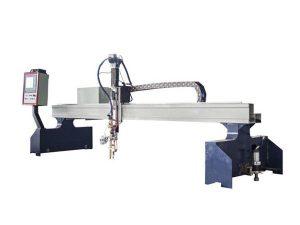 високо ефикасна гантри цнц машина за пламено резање плазма