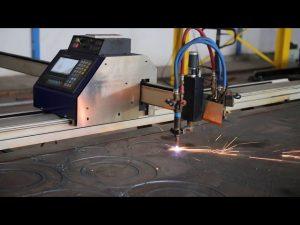 пријеносна мини цнц плазма машина за резање ниске цијене
