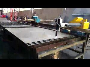 Машина за сечење метала мини преносни пламен, плазма машина за сечење цена