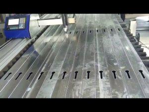 преносни цнц плазма резач цнц машина за резање пламена за метал